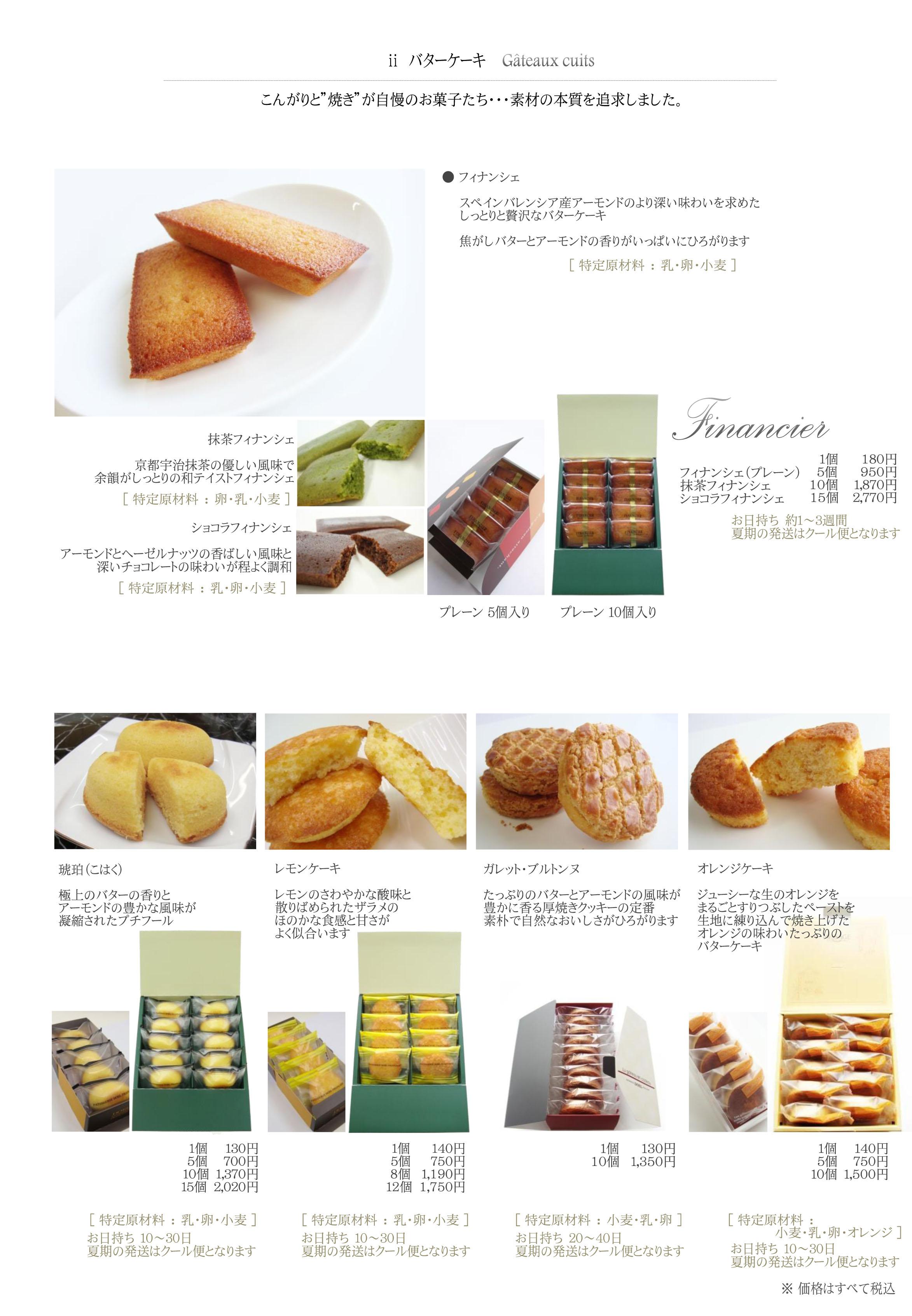 160522 catalog_03