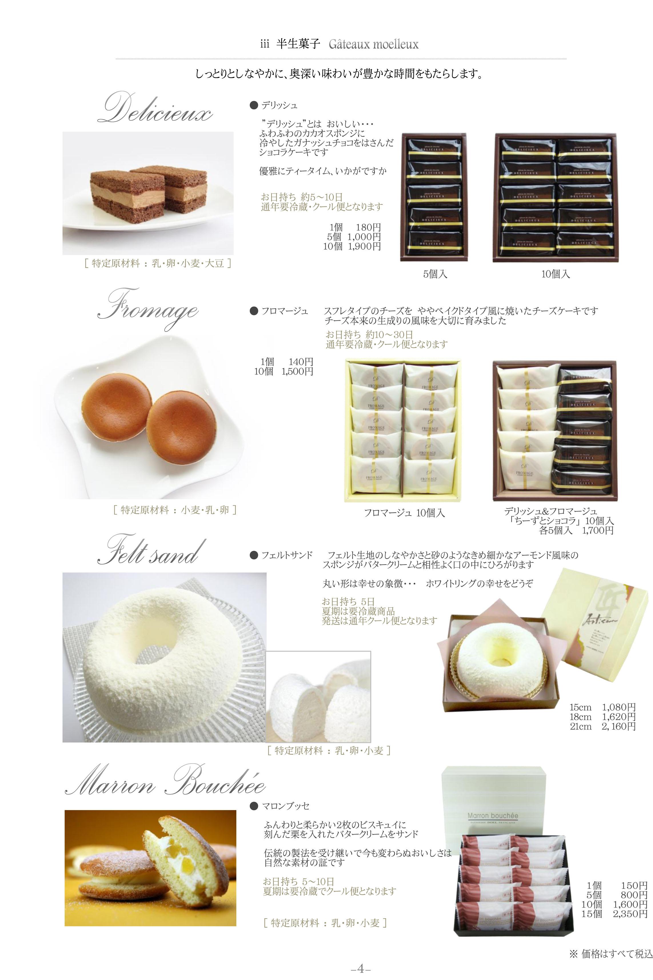 171208 catalog_04