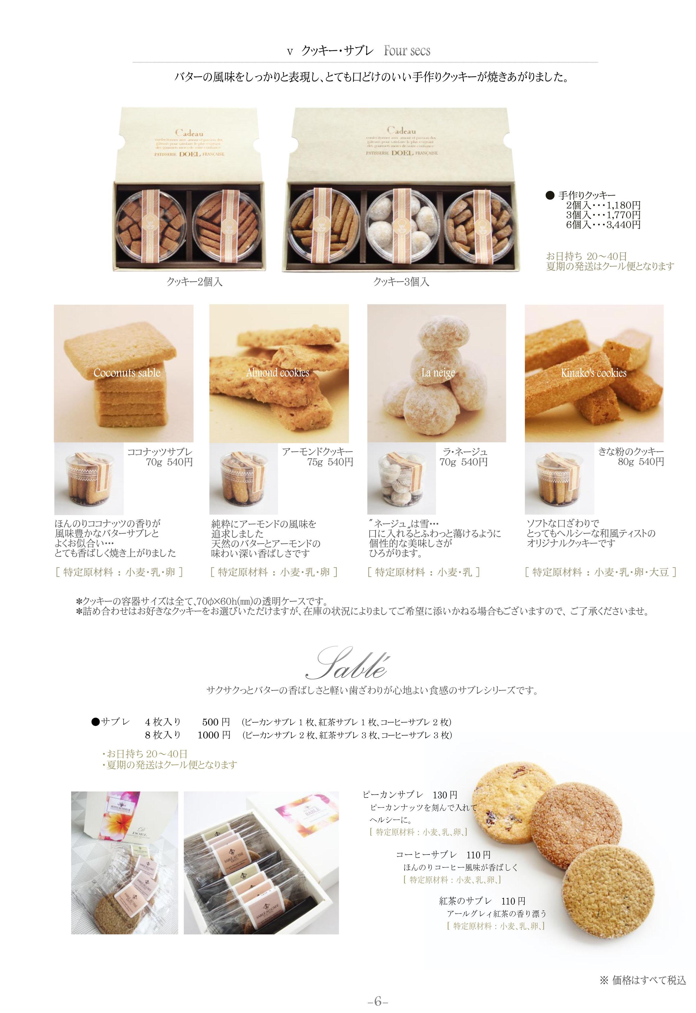 171208 catalog_06