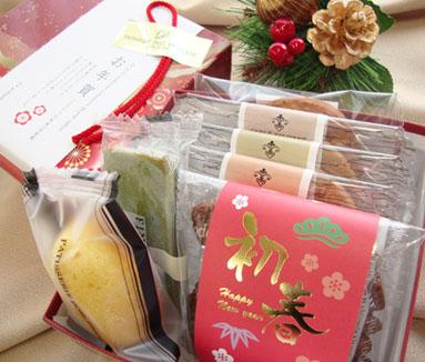 171229 nenga-gift