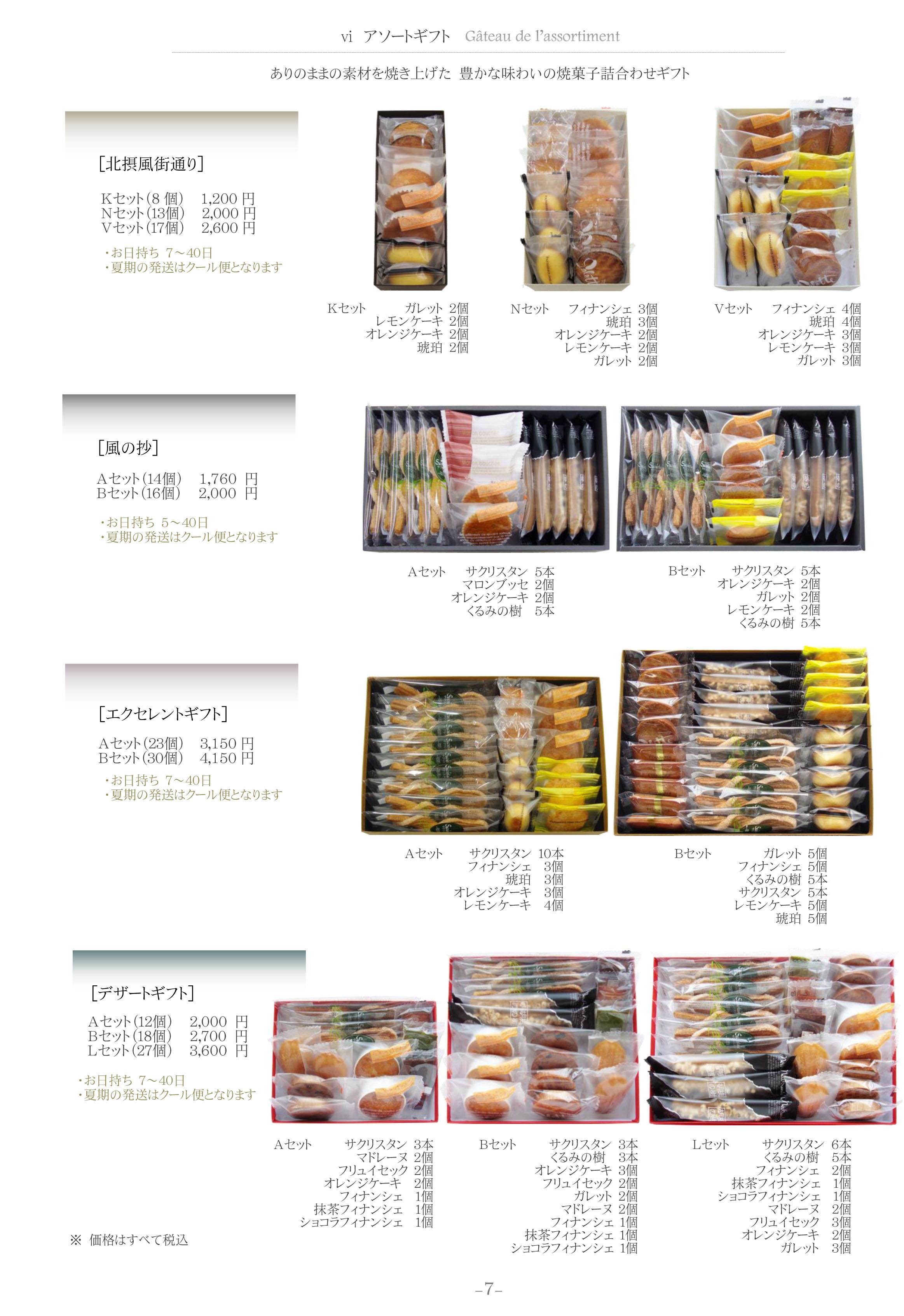 180408 catalog_07