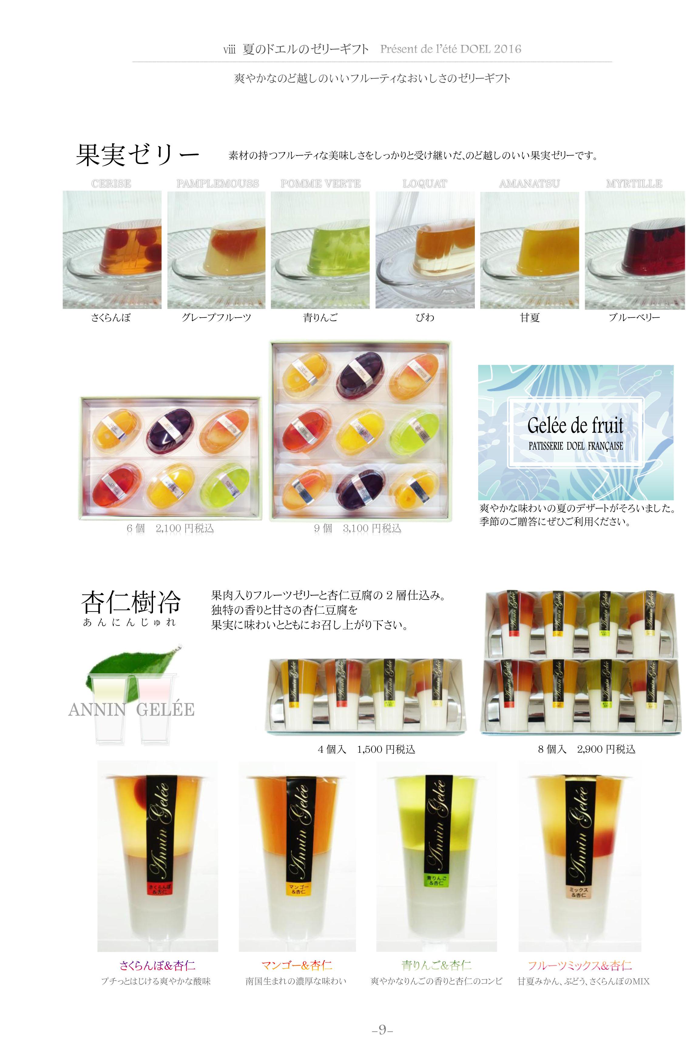 180512 catalog_09