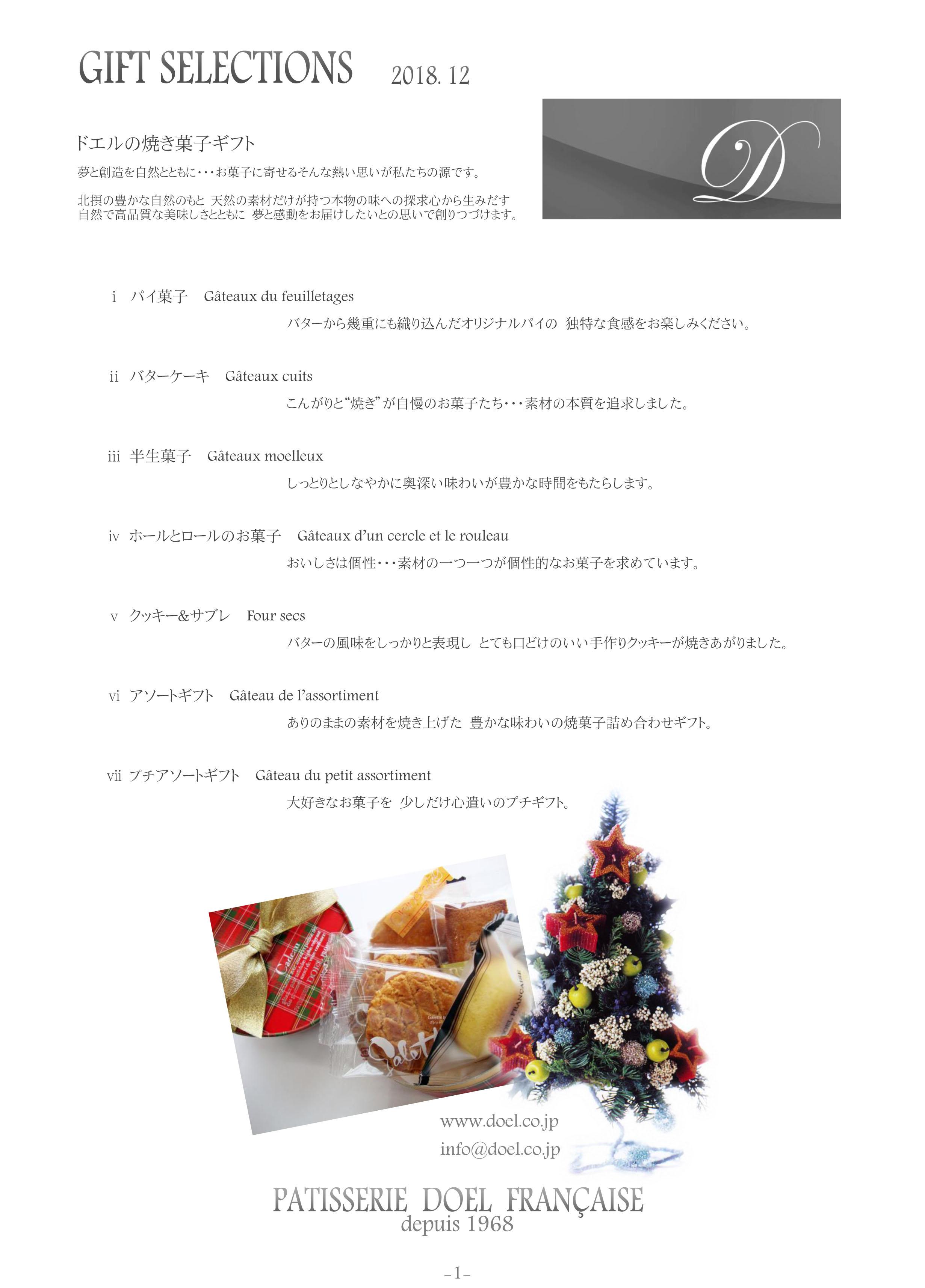 181123 catalog_01