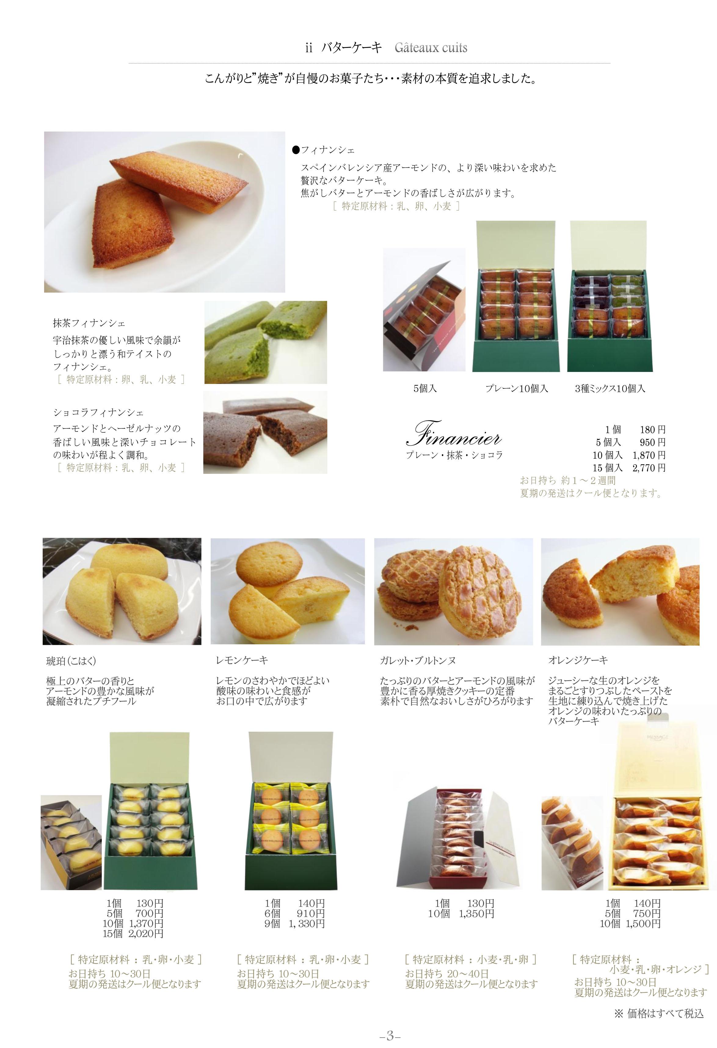 190330 catalog_03
