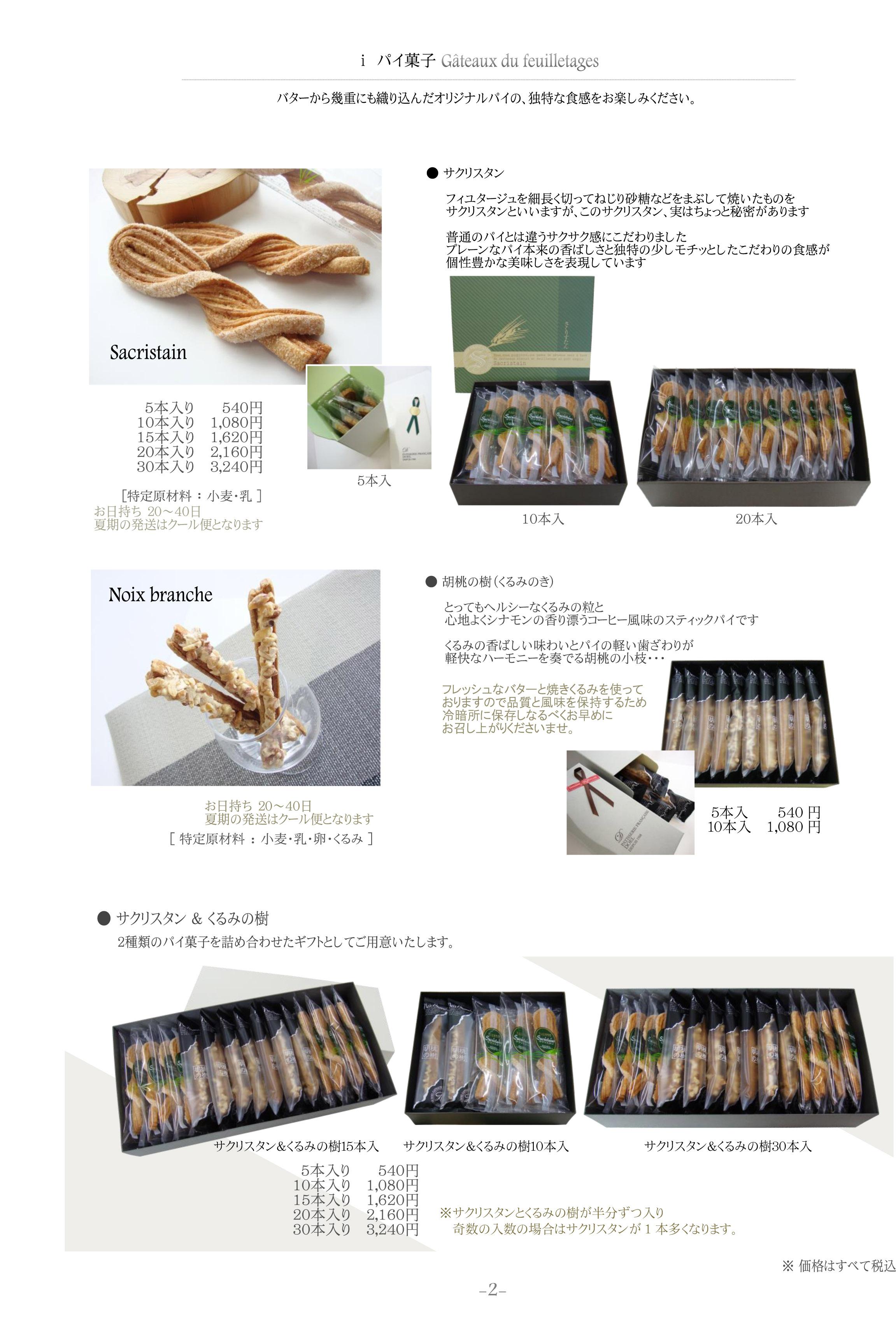 180328 catalog_02