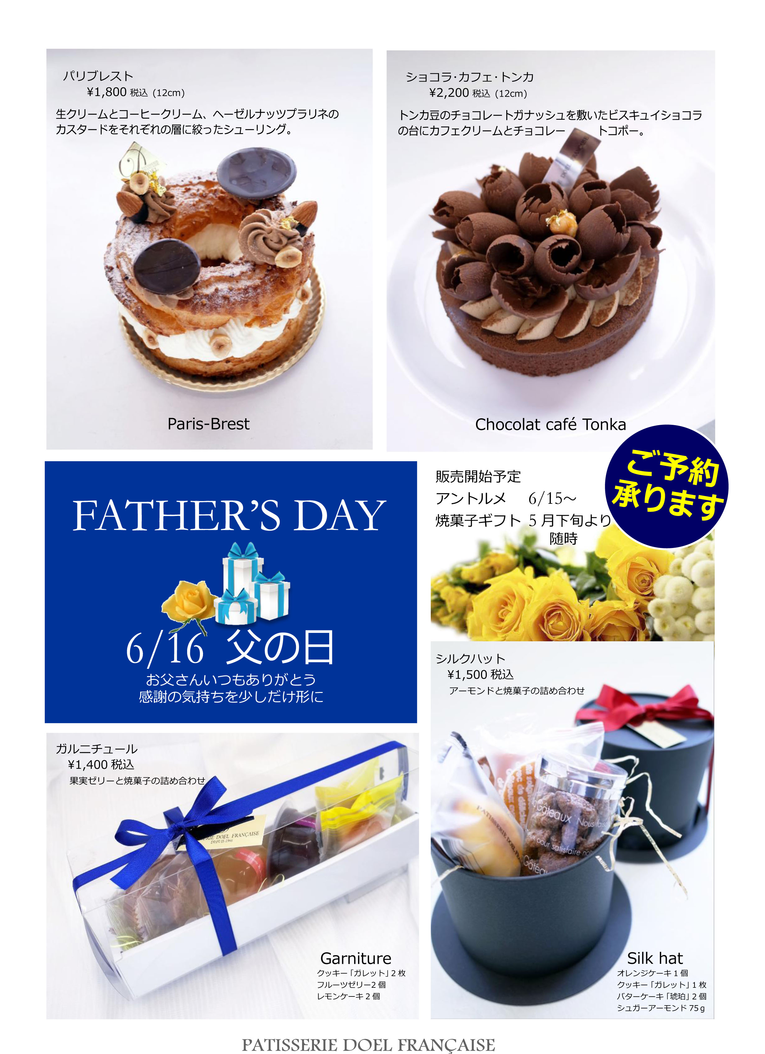 190530 fathers day