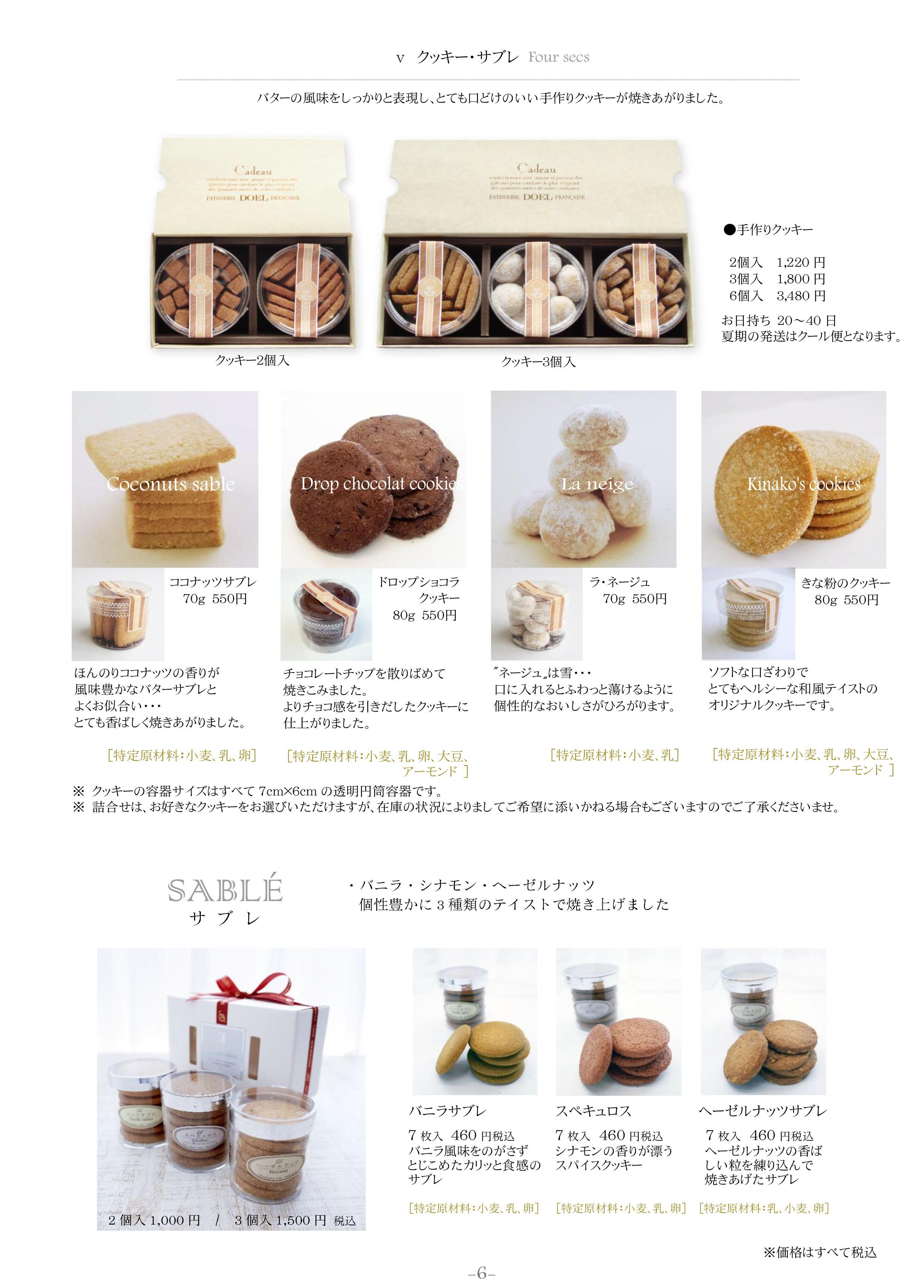 200310 catalog_06