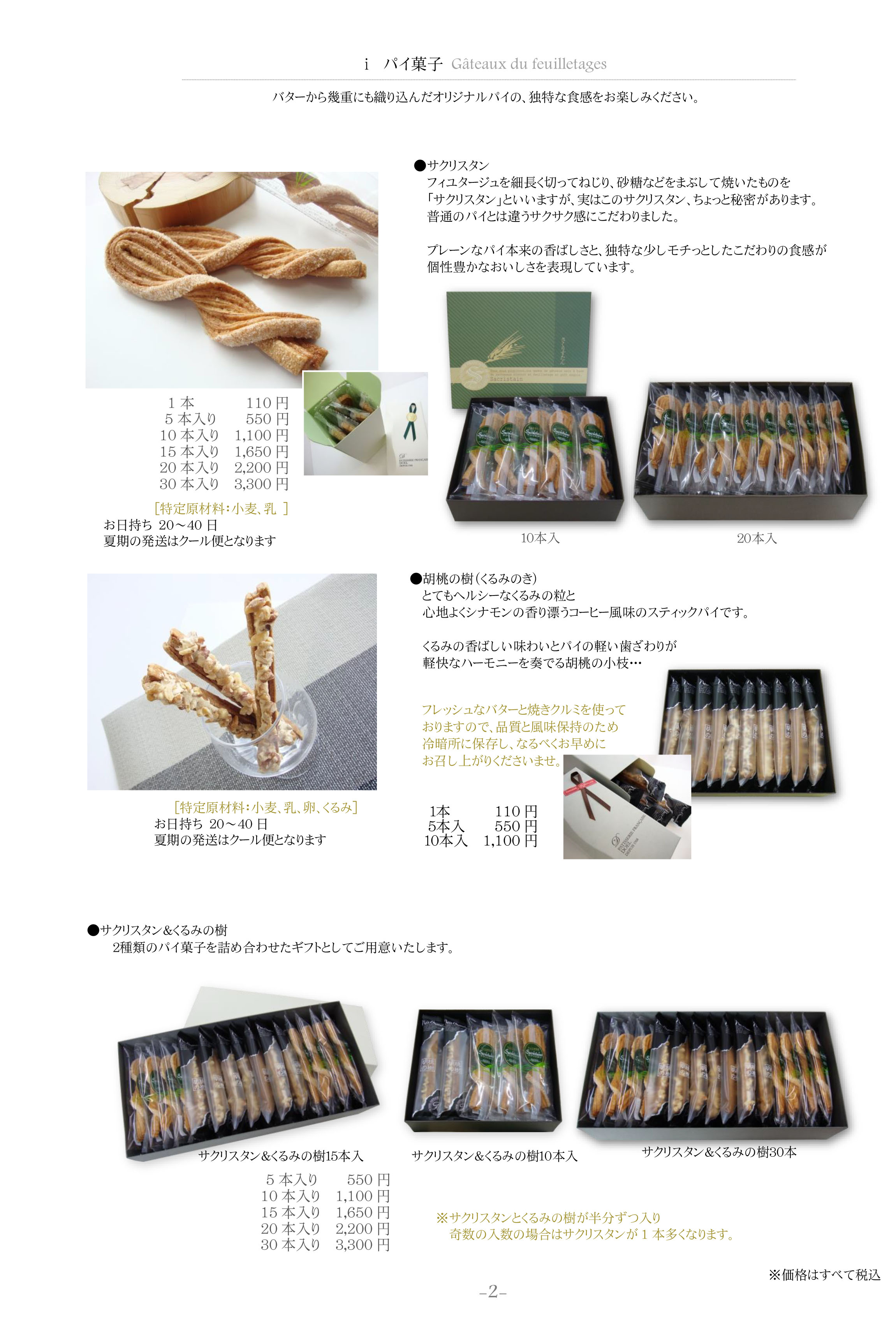 200310 catalog_02