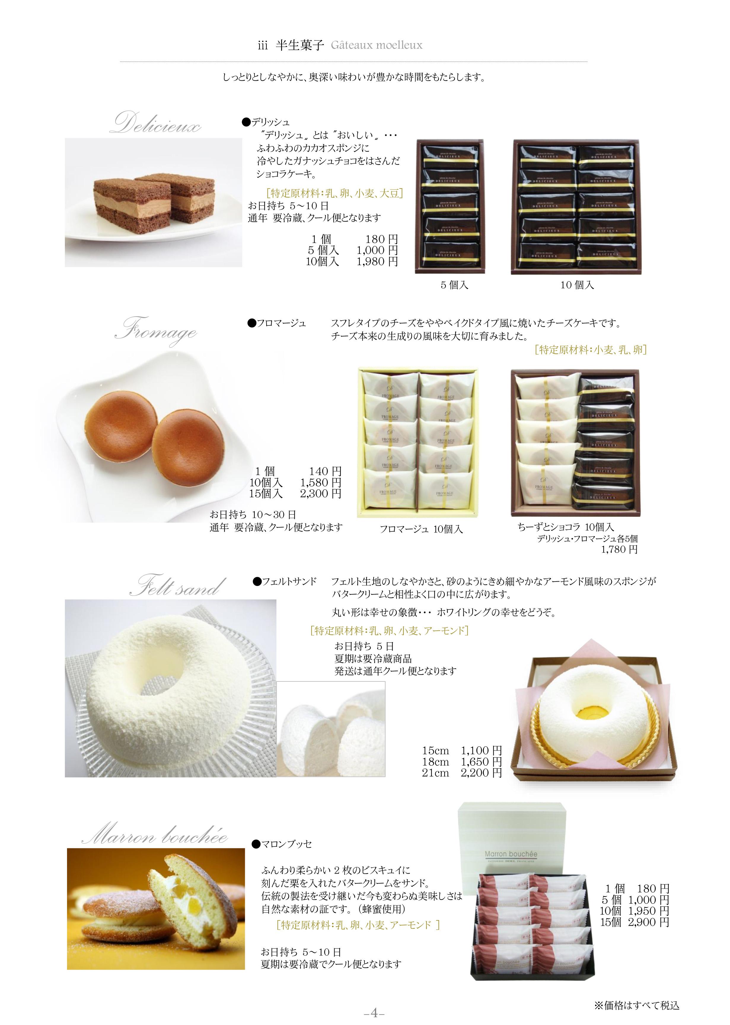 200601 catalog_04