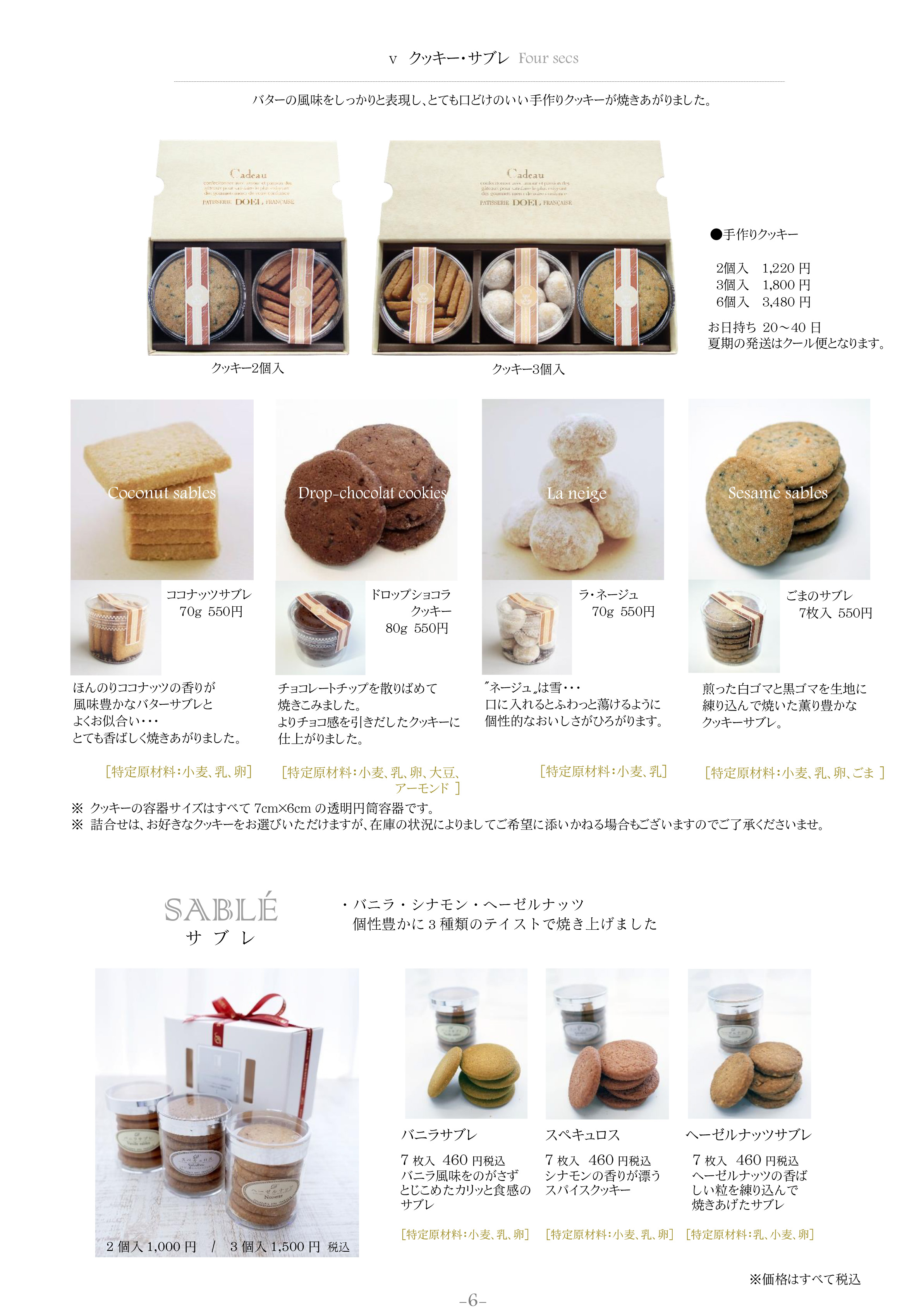 201122 catalog_06