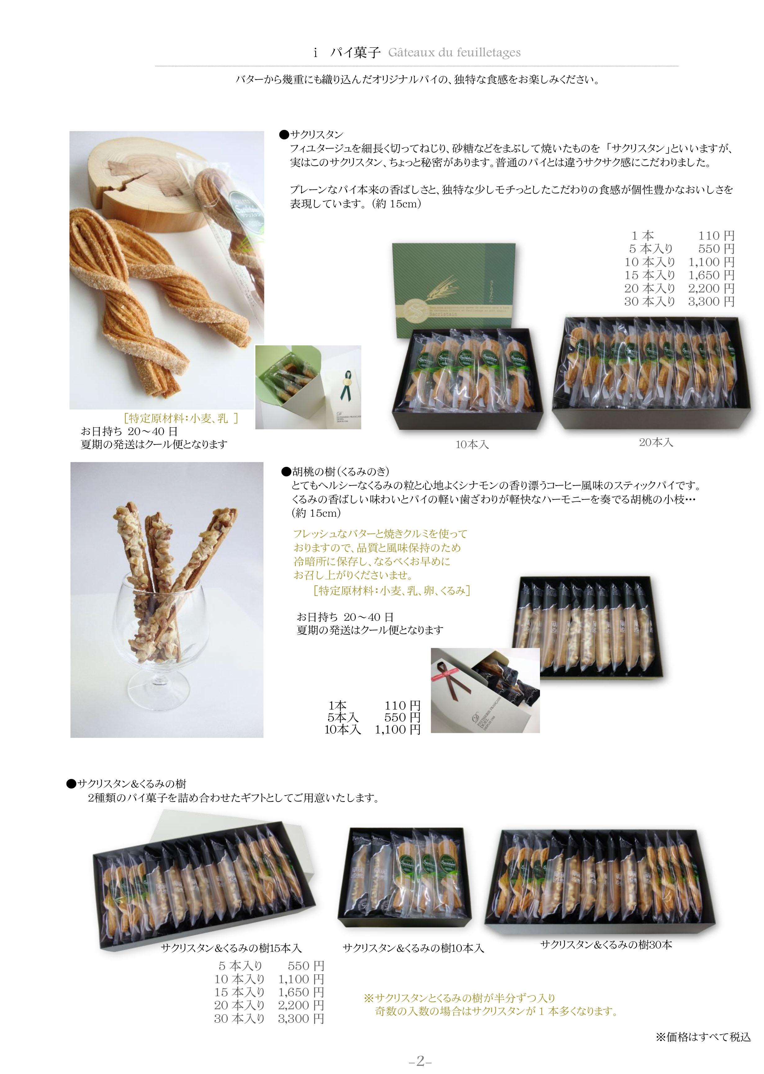 210321 catalog_02