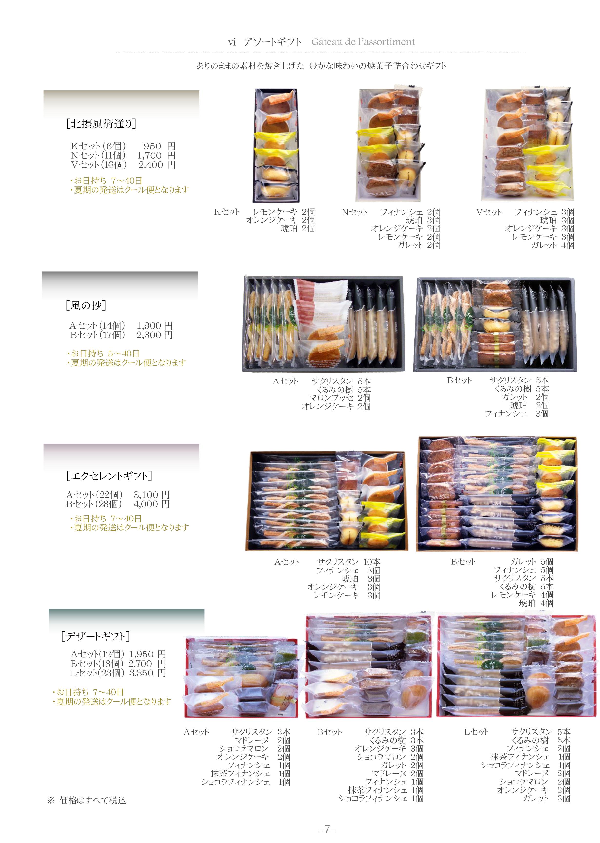 210321 catalog_07