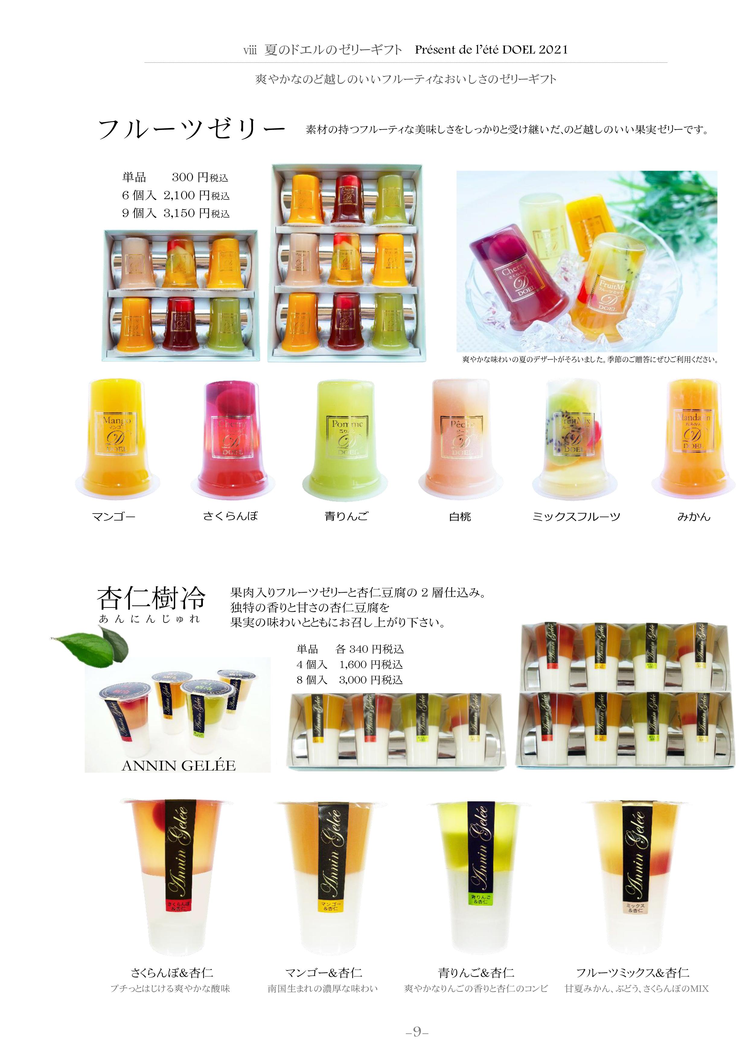 210505 catalog_09