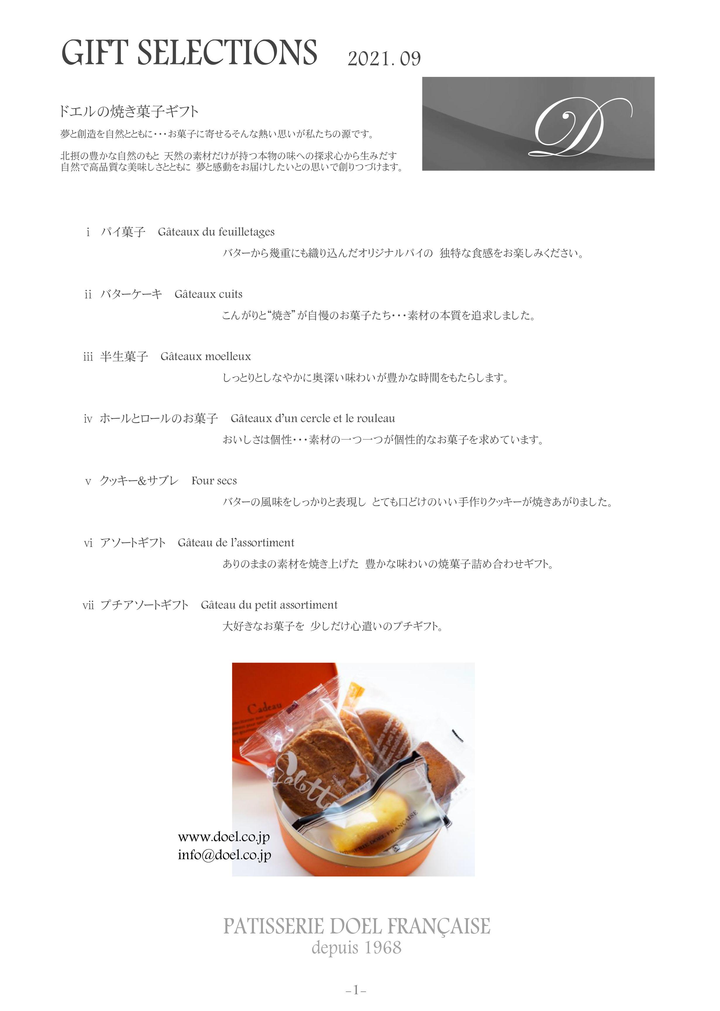 210831 catalog_01